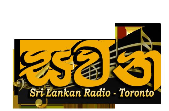 Image result for sawana radio
